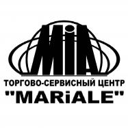 """MARiALE"", Торгово-сервисный центр"