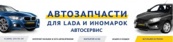 НАВИГАТОР,  интернет-магазин