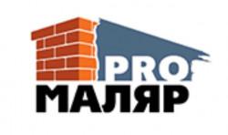 Маляр-PRO