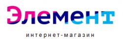 Элемент, интернет-магазин