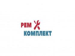 РемКомплект, Сервисный центр по ремонту бытовой техники