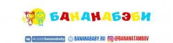 Бананабэби, интернет-магазин