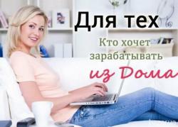 "ООО""Экспресс"""