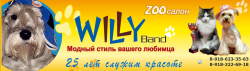Willyband