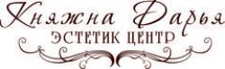 Княжна Дарья