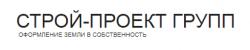 СТРОЙ-ПРОЕКТ ГРУПП