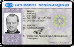 ООО ТВКом