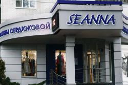 SEANNA, дом моды