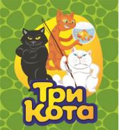 Три Кота, магазин