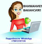 Ип Татьяна Желуквич