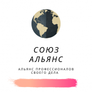 """ООО""""Союз Альянс"""""""