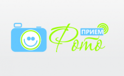 ФотоПрием