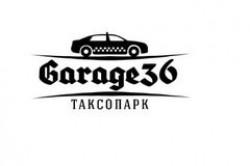 Гараж 36