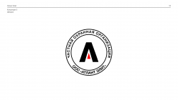 "ООО ЧОО""АТЛАНТ ЭЛИТ"""