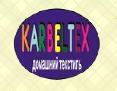Карбелтекс, магазин домашнего текстиля