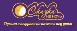 Русская линия, ООО, производственная компания