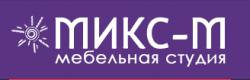 МИКС-М