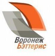 Воронеж Бэттерис, интернет-магазин