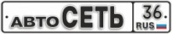 АВТОсеть36, сеть магазинов автотоваров