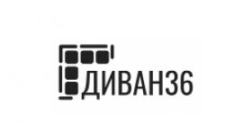 ДИВАН 36