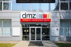 Немецкий медицинский центр