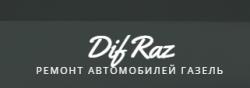 РЕМОНТ АВТОМОБИЛЕЙ ГАЗЕЛЬ  ДифРаз Воронеж