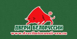 Двери Белоруссии в Воронеже