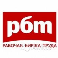 ООО РБТ