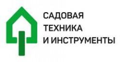 Садовая техника и инструменты г. Москва