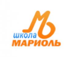 Школа Мариоль Воронеж
