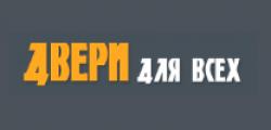 Магазин-салон Двери для всех Воронеж
