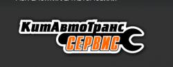 КитАвтоТранс-Сервис Воронеж