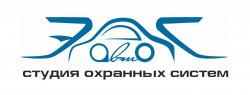 Эдс-Авто, студия охранных систем Воронеж
