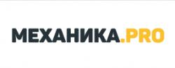 МЕХАНИКА.PRO Воронеж