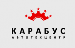 Автотехцентр Карабус Воронеж