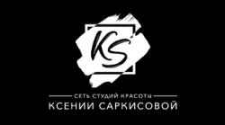 Сеть студий Красоты Ксении Саркисовой Воронеж