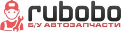 Авторазборка RUBOBO Москва