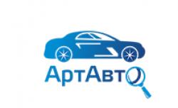 АртАвто Воронеж