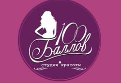 Студия красоты 100 баллов Воронеж