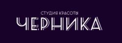 Студия красоты Черника Воронеж