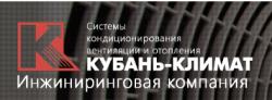 КУБАНЬ-КЛИМАТ