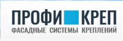 ПРОФИКРЕП