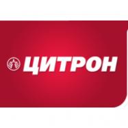 """ООО""""Цитрон"""""""