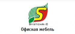 systema-c