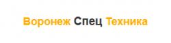 Сварочные работы Воронеж СпецТехника