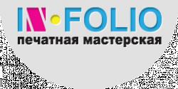 ИН-ФОЛИО, печатная мастерская Воронеж