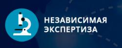 Независимая Экспертиза Воронеж