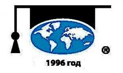 """Екатеринбургский центр""""Обучение за рубежом"""""""