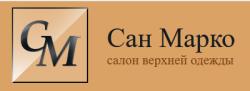 Сан Марко, салон верхней одежды Воронеж