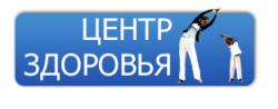Медицинский кабинет, ИП Тер-Хачатуров Р.Г. Воронеж